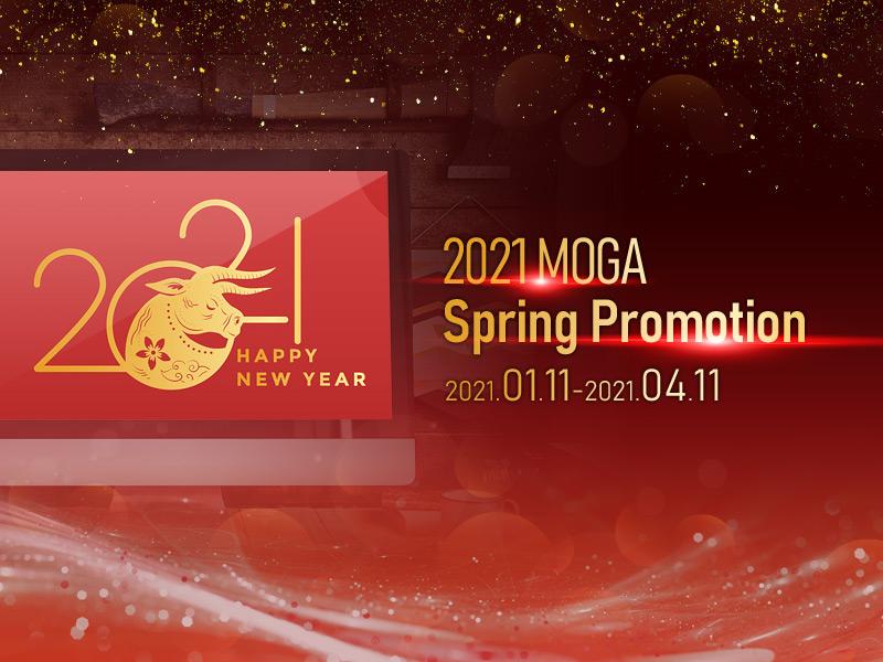2021 MOGA Spring Promotion
